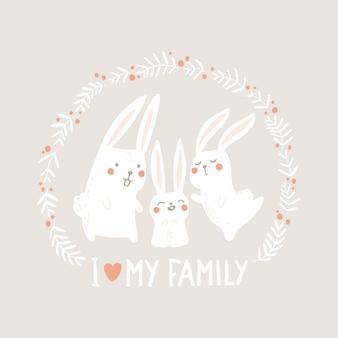 Białe króliki zające w okrągłej ramie w kwiaty na pastelowym beżowym tle.