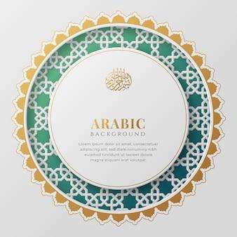 Białe luksusowe arabskie islamskie tło z islamskim wzorem i ozdobną ramką ornamentu