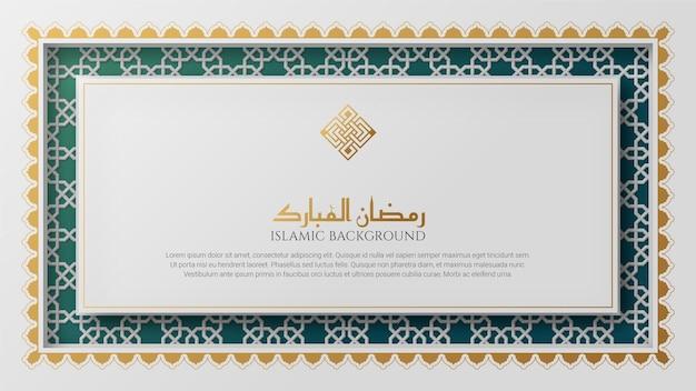 Białe luksusowe arabskie islamskie tło