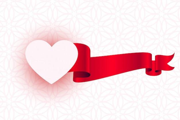Białe serce z 3d wstążki piękne tło valentine