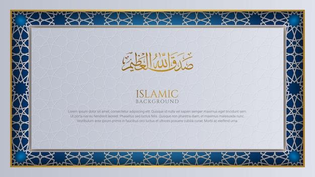 Biały i niebieski luksusowy islamski ozdobny ornament rama