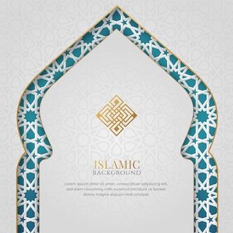 Biały i niebieski luksusowy islamski tło z dekoracyjną ramą łuku i wzorem