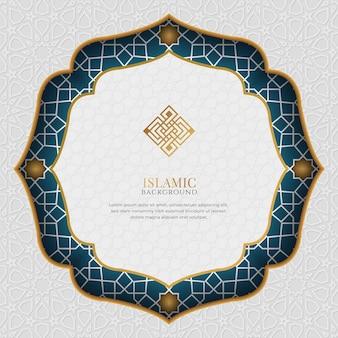 Biały I Niebieski Luksusowy Islamski Tło Z Ozdobną Ramą Ornament Premium Wektorów