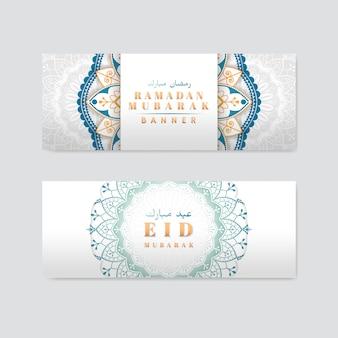Biały i srebrny banery eid mubarak wektor zestaw