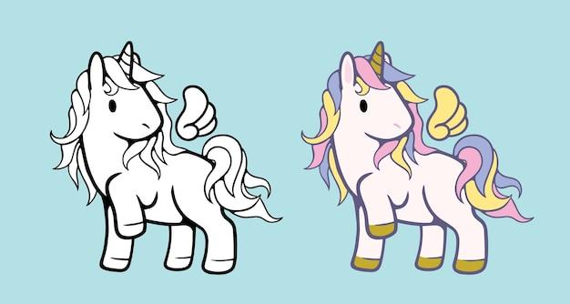 Biały jednorożec ilustracja dla dzieci, wymarzona koncepcja fantasy.