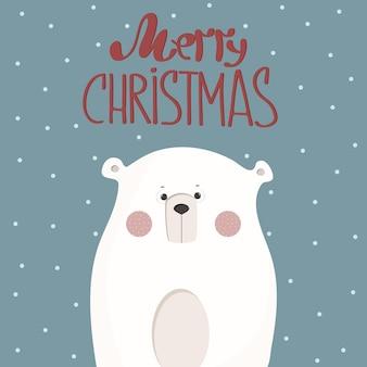 Biały niedźwiedź polarny z napisem wesołych świąt ręcznie rysowane.
