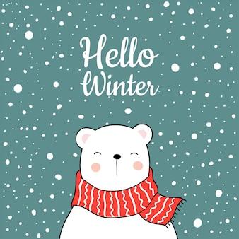 Biały niedźwiedź w zimie