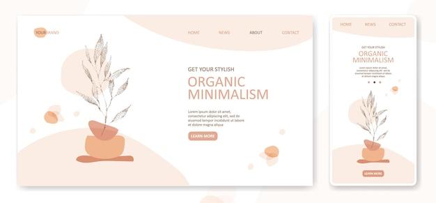 Biały organiczny projekt strony docelowej abstrakcyjne kształty szablon