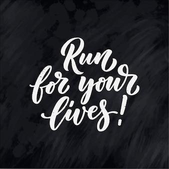 Biegnij po swoje życie, napis na projekt banera