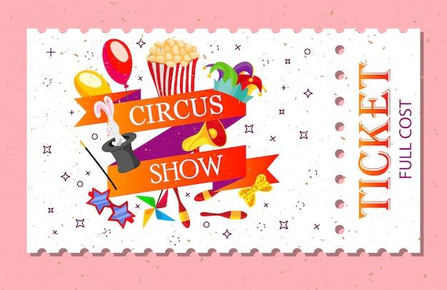 Bilety na wydarzenie na pokaz magii w stylu kreskówki z flagami namiotu cyrkowego