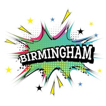 Birmingham. tekst komiks w stylu pop-art. ilustracja wektorowa.
