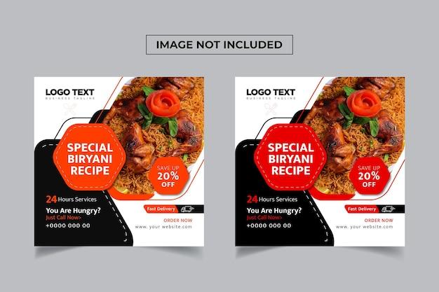 Biryani recipe projektowanie banerów w mediach społecznościowych