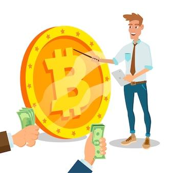 Bitcoin innovative start up