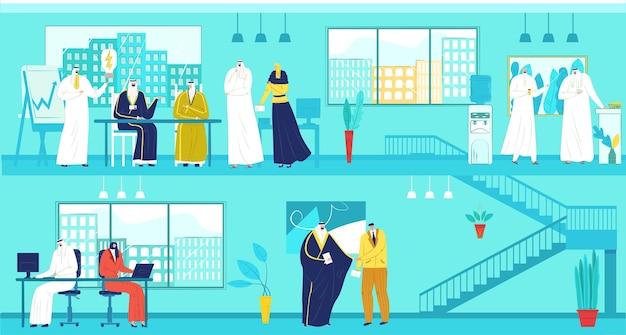 Biuro firmy z arabskimi koncepcjami pracy zespołowej ilustracji wektorowych biznesmen kobieta osoba charakter w...