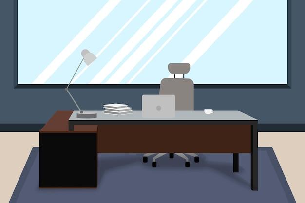 Biuro - tło do wideokonferencji