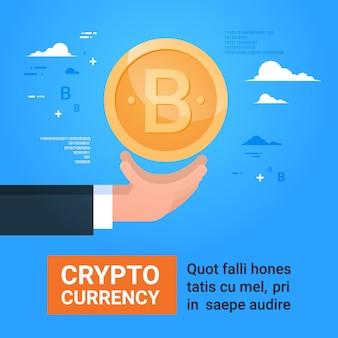 Biznes człowiek ręka trzyma bitcoin crypto currency digital lub wirtualnej sieci pieniądze koncepcja