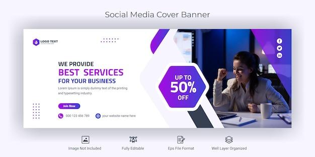 Biznes korporacyjny marketing mediów społecznościowych szablon banera okładki na facebook