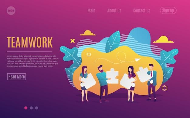 Biznesowa strona docelowa. metafora zespołu. ludzie łączący elementy układanki. płaski styl. symbol pracy zespołowej, współpracy, partnerstwa. ilustracja wektorowa