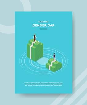 Biznesowi mężczyźni z luką między płciami na porównaniu z wysokim stosem pieniędzy dla szablonu ulotki