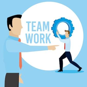Biznesowy pracy zespołowej mienia przekładni wektorowy ilustracyjny graficzny projekt