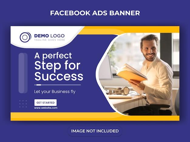 Biznesowy szablon postu w mediach społecznościowych lub projekt ulotki