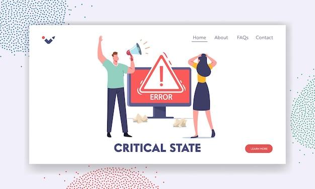 Błąd pracy systemu, konserwacja, nie znaleziono strony 404, szablon strony docelowej. witryna w budowie małe postacie na ogromnym komputerze z ostrzeżeniem o problemie z internetem. ilustracja wektorowa kreskówka ludzie