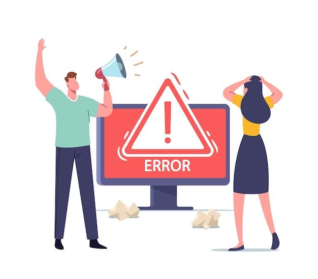 Błąd pracy systemu, nie znaleziono strony konserwacji 404