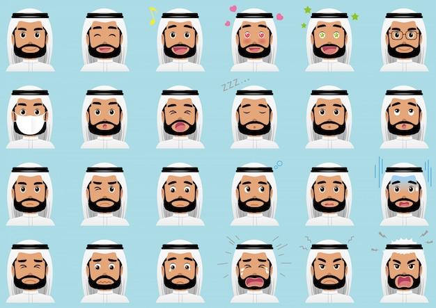 Bliskowschodni biznesmen różne wyrazy twarzy zestaw