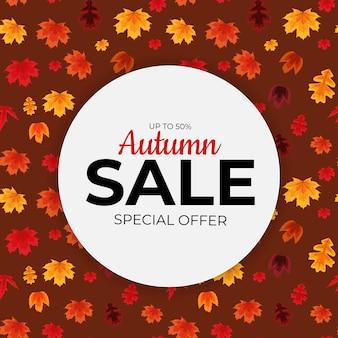 Błyszcząca wyprzedaż jesiennych liści. biznesowa karta rabatowa. ilustracja