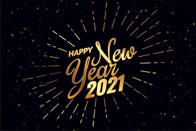 Błyszczące 2021 szczęśliwego nowego roku złote tło