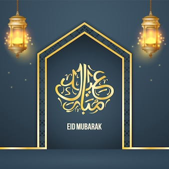 Błyszczące eid mubarak tła