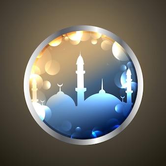 Błyszczące ramadan projekt etykiety kareem