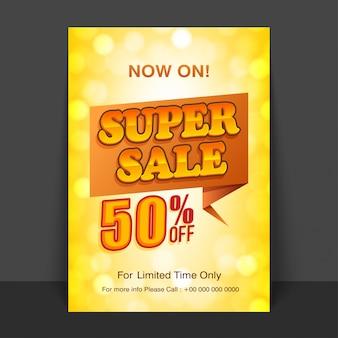 Błyszczące żółte ulotki, projekty szablonów lub plakatów super sale z ofertą rabatową w wysokości 50%.