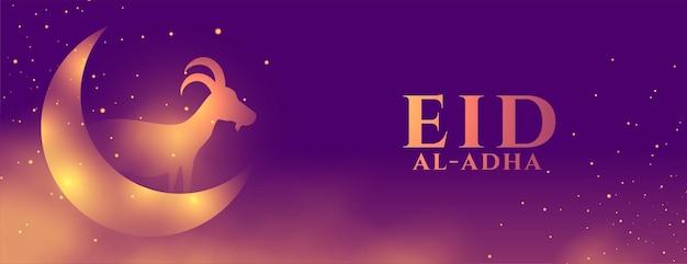 Błyszczący fioletowy festiwal eid al adha życzy banner