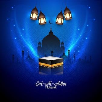 Błyszczący niebieski kolor ilustracji eid al adha mubarak