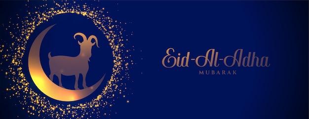 Błyszczący projekt banera festiwalu eid al adha