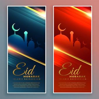 Błyszczący projekt banerów festiwalowych eid mubarak