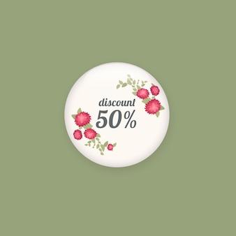 Błyszczący przycisk sprzedaży lub znaczek. promocje produktów