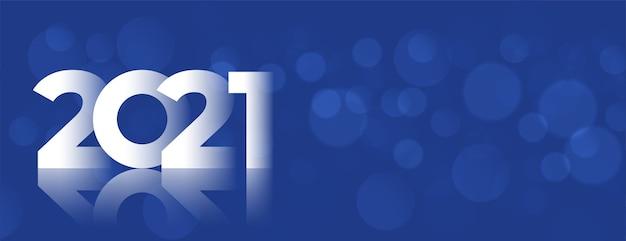 Błyszczący transparent szczęśliwego nowego roku 2021 z miejsca na tekst