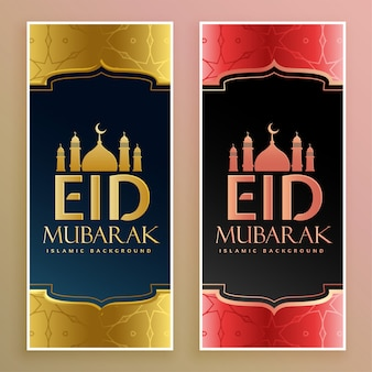 Błyszczący złoty sztandar festiwalu eid mubarak