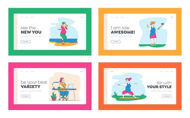 Bodypositive, beauty, dieting landing page template set