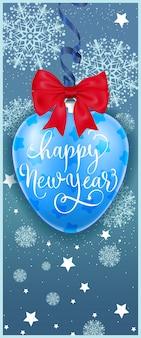 Bombka z napisem szczęśliwego nowego roku