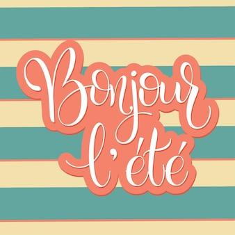 Bonjour lete. witam lato napis na francji. elementy do zaproszeń, plakatów, kart okolicznościowych. życzenia świąteczne