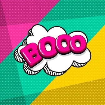 Boo przestraszyć halloween komiks tekst efekty dźwiękowe styl pop-art wektor dymek słowo kreskówka