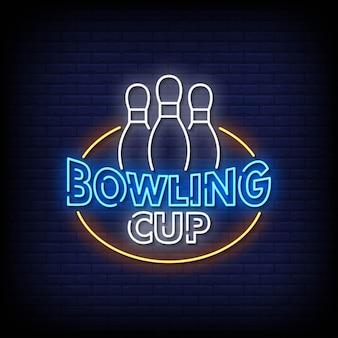 Bowling cup neonowe znaki styl tekst wektor