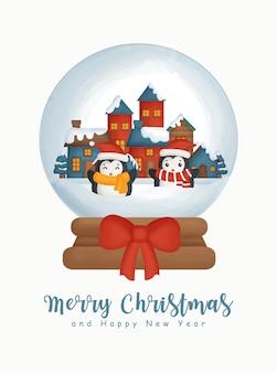Boże narodzenie akwarela z wioską śniegu w śnieżnej kuli na kartkę z życzeniami kartkę z życzeniami nowego roku.