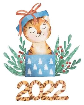 Boże narodzenie i nowy rok 2022 ilustracja tygrys w obecnym pudełku akwareli wektor wzór