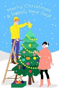 Boże narodzenie i nowy rok. dziewczyna i chłopak lub młode małżeństwo dekorują w domu choinkę przed świętami. ilustracja na kartkę z życzeniami lub pocztówkę. płaski obraz wektor ładny.