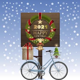 Boże narodzenie kartkę z życzeniami. wianek świąteczny i rower zimowy z pudełkiem i choinką. szczęśliwego nowego roku 2021. ilustracja wektorowa
