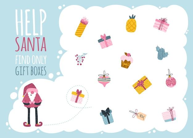 Boże narodzenie labirynt. fajna mini-gra dla dzieci. kolorowy prosty styl kreskówki. pomóż mikołajowi znaleźć tylko pudełka na prezenty.